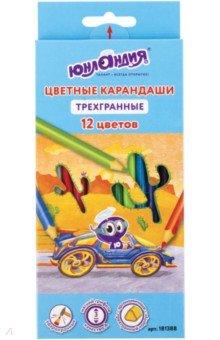 """Карандаши 12 цветов трехгранные """"БЫСТРЕЕ ВСЕХ"""" (181388)"""