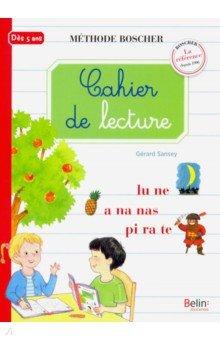 Купить Cahier de lecture, Belin, Литература на французском языке для детей