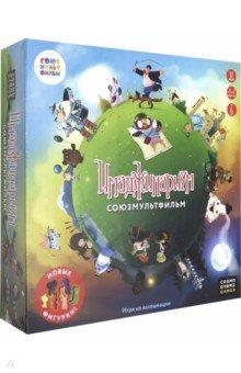 Купить Настольная игра Имаджинариум. Союзмульфильм 2.0 (52061), Cosmodrome Games, Другие настольные игры