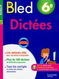 Le BLED Dictees