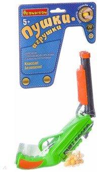 Купить Ружьё с мягкими пульками 8 мм (36х15) M7184/ВВ2733, Bondibon, Игровое оружие
