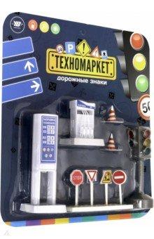 Купить Светофор и дорожные знаки со световыми эффектами (ZY808377), Zhorya, Наборы машин. Парковки