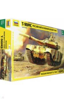 Купить Российский основной боевой танк Т-90МС 1/35 (3675), Звезда, Бронетехника и военные автомобили (1:35)