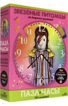 Купить Петс Рок. Пазл-часы Glam (150 элементов) (05051), Оригами, Пазлы (100-170 элементов)