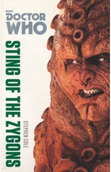 Doctor Who. Sting of the Zygons
