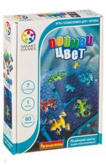 Купить Игра логическая Поймай цвет (SG 443 RU/ВВ3801), Bondibon, Другие настольные игры