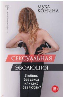 Вам фильмы эммануэль порно с русским переводом Штото интересная новость. Вот