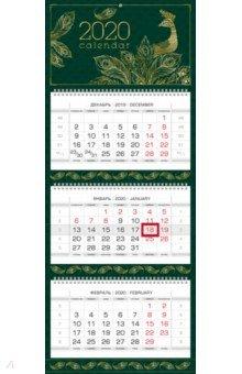 Zakazat.ru: 2020г. Календарь квартальный, 3-х блочный, Люкс, Райский сад (3Кв3гр2ц_21094).