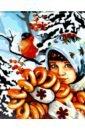 Обложка Рисование по номерам J021 Русская зимушка (40*50)