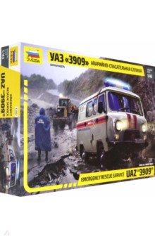 Аварийно-спасательная служба УАЗ 3909 1/43 (43002)