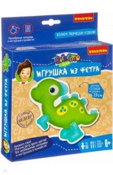 Купить Набор для творчества Игрушка из фетра. Динозаврик (ВВ3806), Bondibon, Изготовление мягкой игрушки