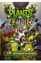 Тобин Пол Растения против зомби. Апокалипсис на лужайке