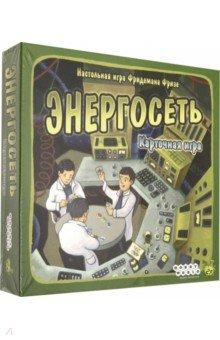 Купить Настольная игра Энергосеть. Карточная игра (915129), Мир Хобби, Карточные игры для детей