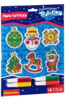 Купить Новогодние украшения. Витраж. для девочек, 6шт. (ВВ1934), Bondibon, Витражные клей-краски, мелки и наборы