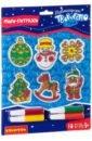 Обложка Новогодн.украшения. Витраж.для девочек, 6шт.ВВ1934
