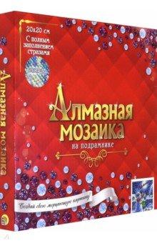 Алмазная мозаика 20х20 см Волшебная ночь (AS20023), Рыжий Кот, Аппликации  - купить со скидкой