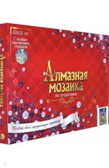 Купить Алмазная мозаика 22х32 см Фонарь в ночи (AS22039), Рыжий Кот, Аппликации