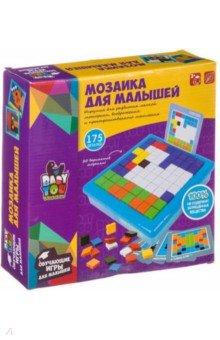 Купить Мозаика для малышей Пиксельная (20 карточек) (ВВ4122), Bondibon
