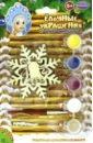 Обложка Елочные украшения из дерева Снежинки 5шт.(ВВ3730)