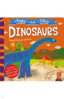 Купить Dinosaurs, Salariya, Первые книги малыша на английском языке