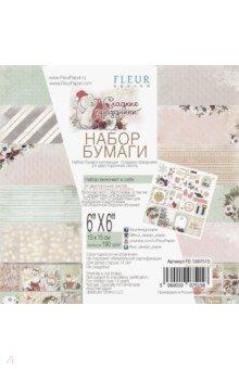 Купить Набор бумаги Сладкие праздники (15х15 см, 24 листа) (FD1007515), Fleur Design, Скрапбук