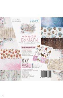 Купить Набор бумаги Снежная акварель (20х20 см, 12 листов) (FD1007620), Fleur Design, Скрапбук