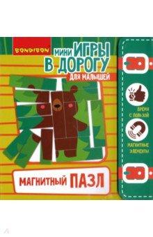 Купить Игры в дорогу развивающие Магнитный пазл 3+ (ВВ3560), Bondibon, Игры на магнитах