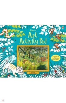 Купить Art Activity Pad, Usborne, Книги для детского досуга на английском языке