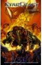 Робинсон Эндрю С., Хаузер Джоди StarCraft: Солдаты