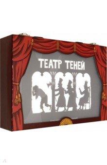 Купить Театр теней, Новый формат, Кукольный театр