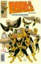Обложка Люди Икс. Великий замысел. Второе поколение #1