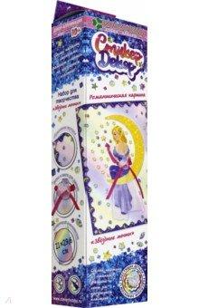 Купить Набор для творчества Звездные мечты (декорирование) (АС 43-302), Клевер, Аппликации