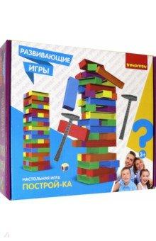 Купить Игра развивающая, башня «Построй-ка» (ВВ4152), Bondibon, Строим башню