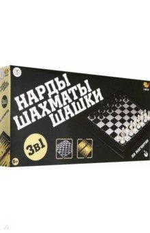 Купить Шахматы, шашки, нарды магнитные 3 в 1 (S-00170), ABtoys, Игры на магнитах