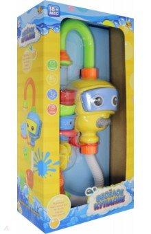 Купить Веселое купание. Робот-фонтан для ванной (PT-01245), ABtoys, Игрушки для ванной