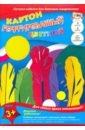 Обложка Гофрокартон цв.5л,5цв,Перышки,С0143-14