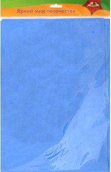 Купить Фоамиран (50х70 см, 0, 7 мм, голубой) (С2926-01), АппликА, Сопутствующие товары для детского творчества
