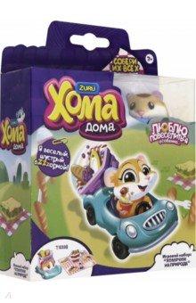 Купить Игровой Набор Хома Дома. Хомячим на природе (Т12338), 1TOY, Мягкие игрушки