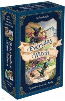 Everyday Witch Tarot. Повседневное Таро ведьмы (78 карт и руководство в подарочном футляре) (Блейк Дебора)