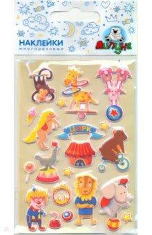 Купить Зефирные наклейки Цирк (MMS070), Липуня, Наклейки детские