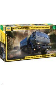Купить Сборная модель Российский трехосный грузовик К-5350 Мустанг , 1/35 (3697), Звезда, Бронетехника и военные автомобили (1:35)