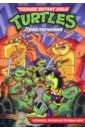 Черепашки-Ниндзя: Приключения Кн. 6 Человек, котор, Браун Райан,Кларрейн Дин
