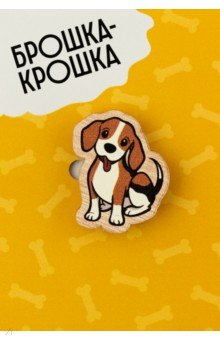 Zakazat.ru: Значок деревянный Собачка бигль.
