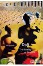 Обложка Dali: The Reality of Dreams