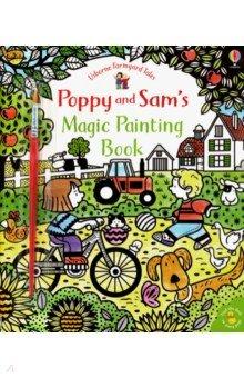 Купить Poppy and Sam's Magic Painting Book, Usborne, Книги для детского досуга на английском языке