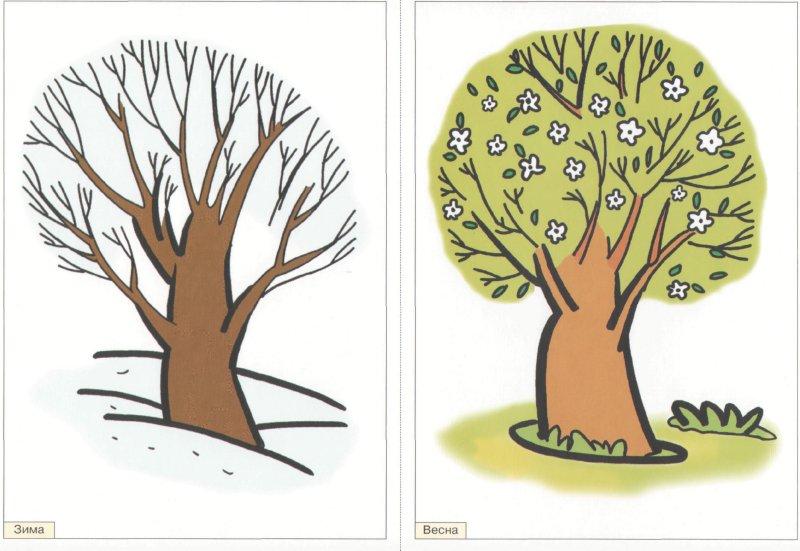 Иллюстрация 1 из 20 для Рассказы по картинкам: Времена года | Лабиринт - книги. Источник: Лабиринт