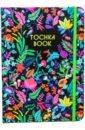 Обложка Точкабук. Цветы