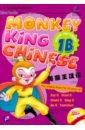 Monkey King Chinese 1B SB (+Audio CD) developing chinese elementary comprehensive course ⅱ random 1st edition and 2nd edition english and chinese simplified