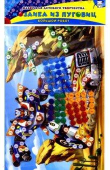 Мозайка из пуговиц