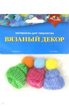 Купить Материалы для творчества. Вязаные Шапочки (С3303-07), АппликА, Сопутствующие товары для детского творчества